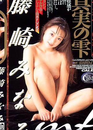 Minami Hoshikawa  nackt
