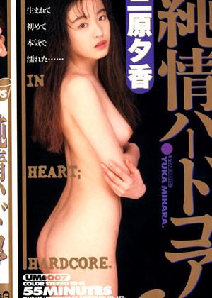 Chisato Kawamura  nackt