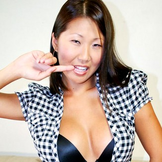 Asian American Beti Hana